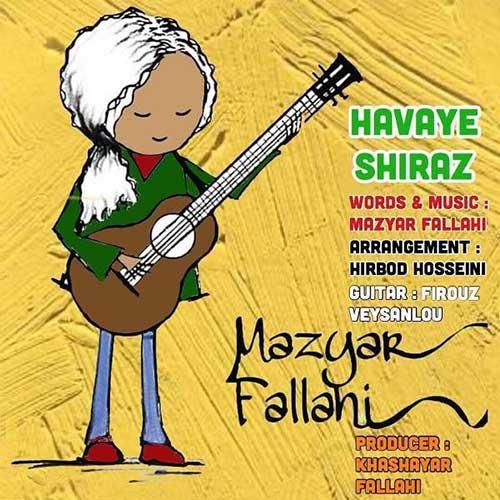 دانلود آهنگ جدیدمازیار فلاحیبه نامهوای شیراز