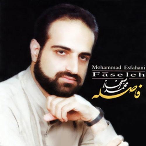 دانلود آهنگ جدید محمد اصفهانی به نام حضور (فاصله)