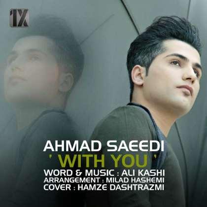 دانلود آهنگ جدید احمد سعیدی به نام با تو