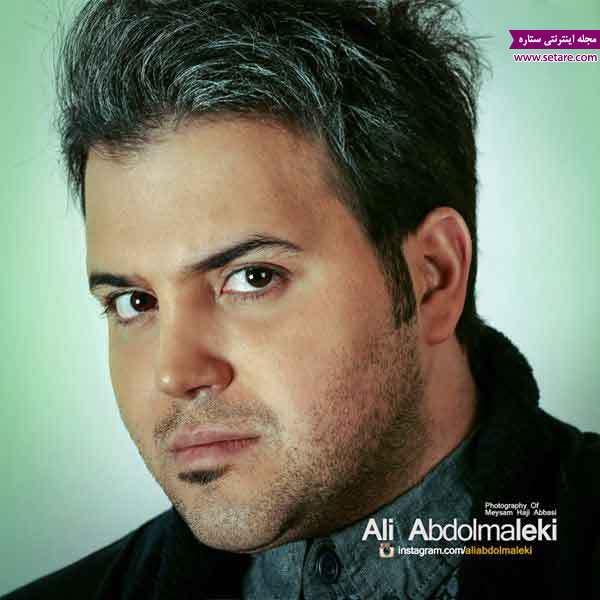 دانلود آهنگ جدید علی عبدالمالکی به نام یادت رفت