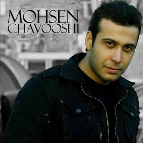 دانلود آهنگ جدید محسن چاوشی به نام نفرین
