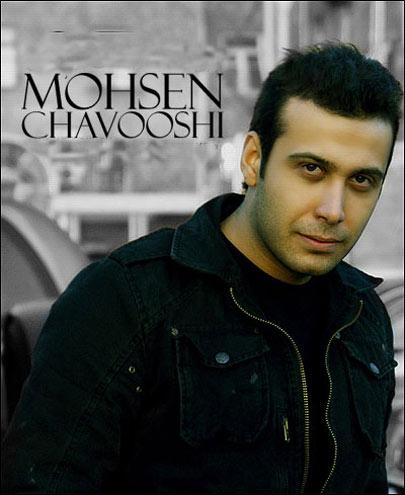 دانلود آهنگ جدید محسن چاوشی به نام تفنگ سرپر