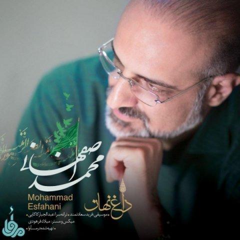 دانلود آهنگ جدیدمحمد اصفهانیبه نامداغ نهان