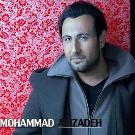 دانلود آهنگ جدید محمد علیزاده به نام خاک شیران