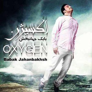 دانلود آهنگ جدید بابک جهانبخش به نام اکسیژن