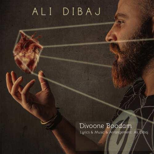 دانلود آهنگ جدید علی دیباج به نام دیوونه بودم