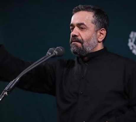 دانلودنوحهحاج محمود کریمی به نام مدافع حرم
