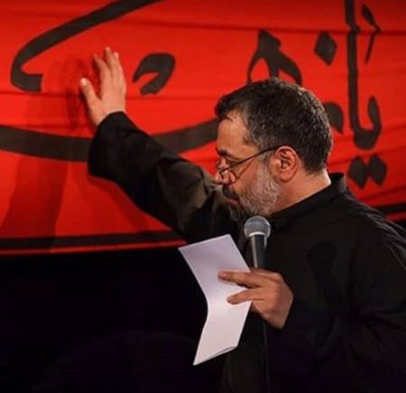 دانلود نوحهحاج محمود کریمی به نام مشکت صد پاره شده