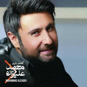 دانلود آهنگ جدیدمحمد علیزادهبه نامگاهی بخند