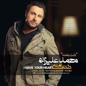 دانلود آهنگ جدید محمد علیزاده به نام دل بی تو غم زده
