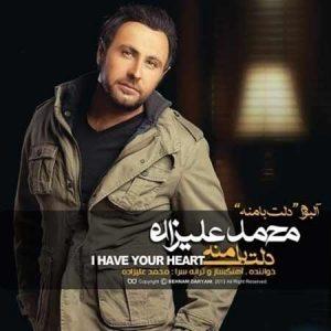 دانلود آهنگ جدید محمد علیزاده به نام دلت با منه