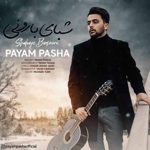 دانلود آهنگ جدید پیام پاشا به نام شبای بارونی