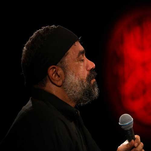 دانلود نوحه محمود کریمی به نام خیلی دلم گرفته برای محرمت