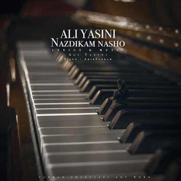 دانلود آهنگ جدید علی یاسینی به نام نموندی پیشش