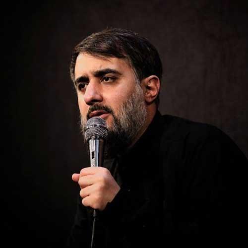 دانلود مداحی محمد حسین پویانفر به نام سلام مادر