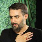 دانلود مداحیتو مادر ساداتیاز محمد حسین پویانفر