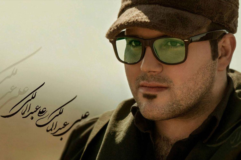 دانلود آهنگ جدید علی عبدالمالکی به نام دلم