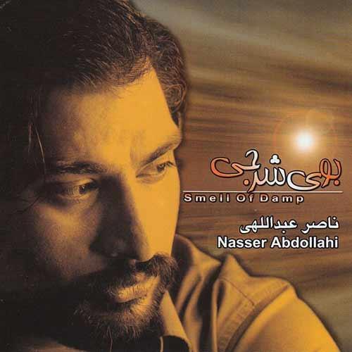 دانلود آهنگ ناصر عبداللهی به نام بوی شرجی