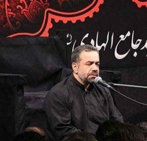 دانلودنوحهحاج محمود کریمی به نام یه مدینه یه بقیعه