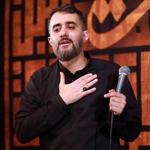 دانلود نوحه محمد حسین پویانفر به نام چادرت را بتکان روزی ما را بفرست