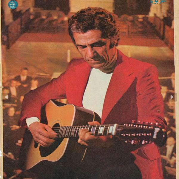 دانلود آهنگ عباس مهرپویا به نام کولی گل فروش