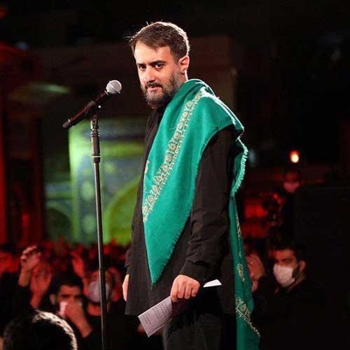 دانلود مداحی محمد حسین پویانفر به نام از بچگی شادی فروختم غم خریدم