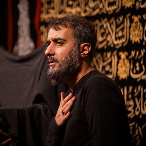 دانلود مداحی محمد حسین پویانفر به نام باور منه تنها یاور منه دنیا