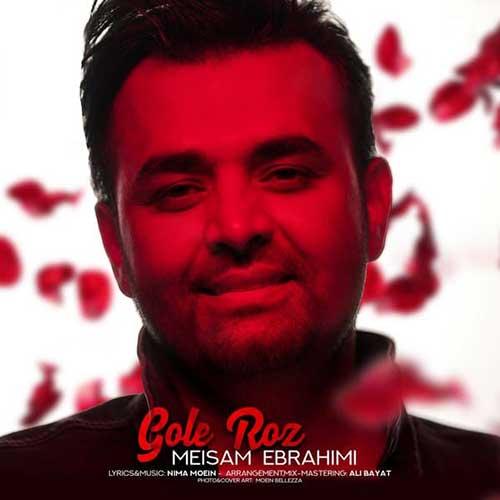 دانلود آهنگ جدیدمیثم ابراهیمیبه نامگل رز