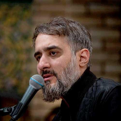 دانلود مداحی محمد حسین پویانفر به نام به تو رو زده رو سیاهی