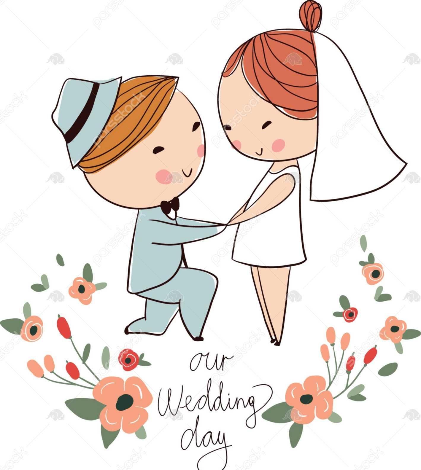 دانلود آهنگارکستی عروسی اذری