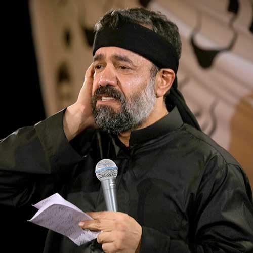 دانلود مداحی محمود کریمی به نام نسیم به پرچم میخوره