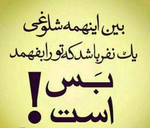 دانلود آهنگ بیکلام محمدرضا غفاری به نام اشکام آبرومه