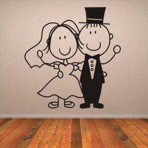 دانلود آهنگارکستی شاد برای عروسی